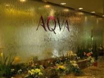 СПА-пакет «AQVA CHILL»