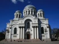 Каунас,Литва