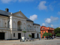 Клайпеда,Литва