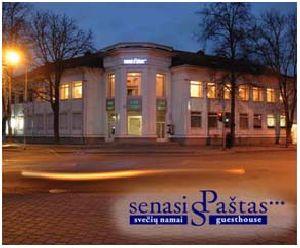 Гостевой дом «Сянасис Паштас» (Syanasis Pashtas)