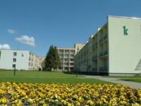 Санаторий «Эгле» (Sanatorium «Egle») 3*