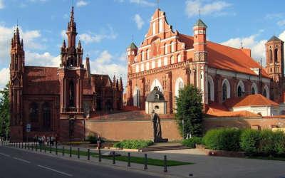 программа: «Каникулы в Прибалтике»